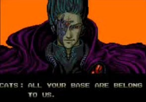 zero wing screenshot from all your base are belong to us meme