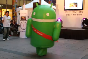 google android mascot dancing in taiwan