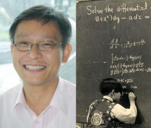 1. Kim Ung-yong, Physicist