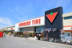 This week's Gripe of the Week is about b\Bad service at Canadian Tire