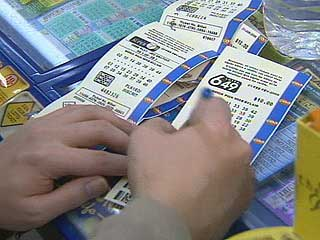 powerball lottery jackpot is up to 550 million dollars