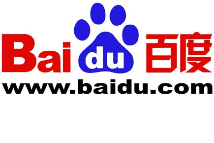 Baidu is a buy for 2013