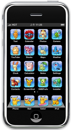 pokemon games for iphone even with a iphone nintendo still isn t cool 1970