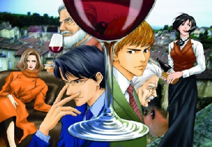 Manga 'The Drops of God' may pave the way for the success of the Japanese remake of 'Sideways'
