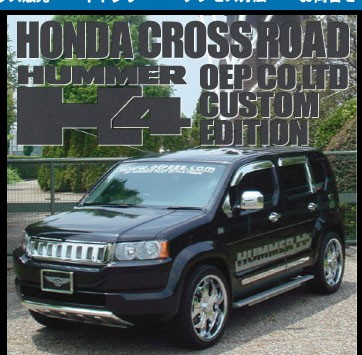 "Kia Certified Pre-Owned >> Okada Enterprise Honda Crossroad ""HUMMER H4"" kit Photo ..."