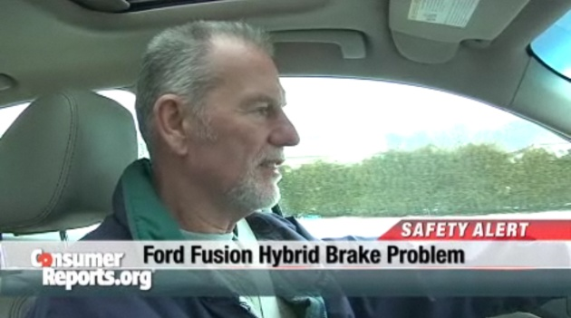 Report Ford Issues Tsb Fix For Brake Pedal On Fusion