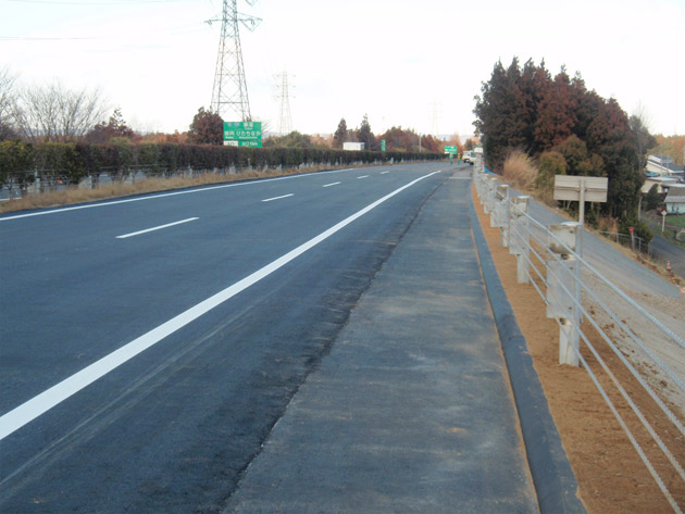 Japan earthquake fixed road
