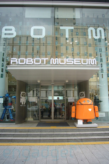 Robot Museum In Nagoya Japan Our First And Last Visit