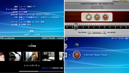 Psp phat 3. 80 to 6. 60 cfw youtube.