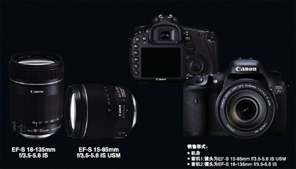 Canon EOS 7D, all'IFA di Berlino l'anti-Nikon D300s?