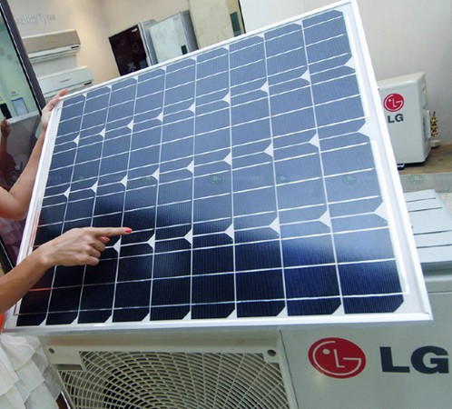 Lg S Solar Hybrid Ac Unit Probably Won T Do Much To Cool