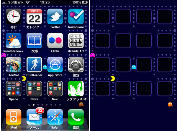 Pac Man Ios 4 Wallpaper Just A Video Feature Away From