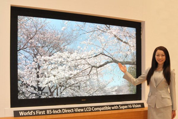 sharp 85 inch tv. sharp shows off the world\u0027s first super hi-vision 85-inch lcd with 16x more detail than 1080p 85 inch tv