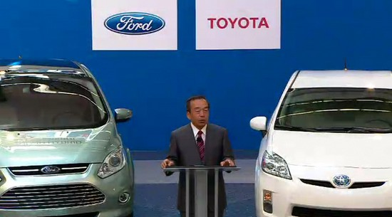 Ford Partners With Toyota To Share Technology Create New Hybrid System For Trucks And Suvs