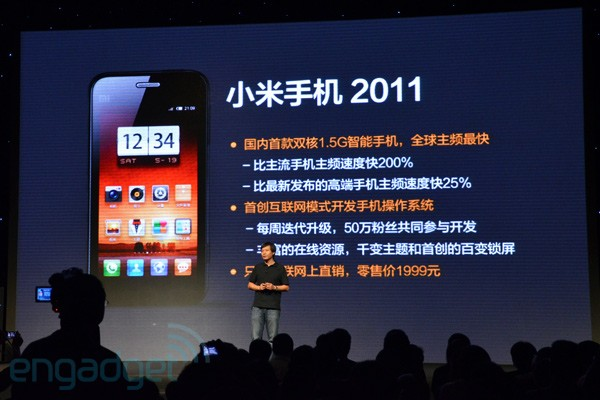Lei at the Mi1 launch / Image Credit: engadget