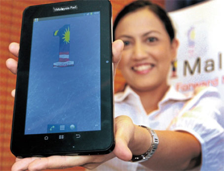 1Mpad is Malaysia's first branded tablet, delivers 7 inches of Gingerbread for $315
