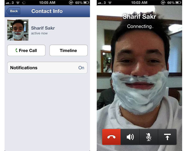 Facebook Enables Free Calls by Messenger in Brazil