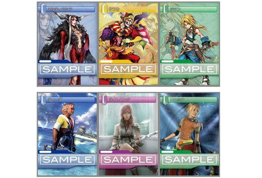 Square Enix Working On A Final Fantasy Trading Card Game Not