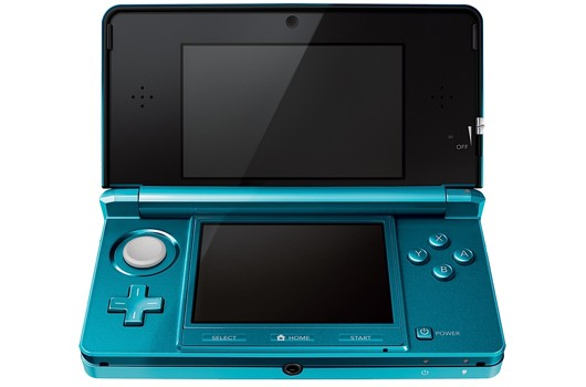 797abe001d3 After revealing a Pac-Man   Galaga combination title in Nintendo s enormous  list of 3DS games at last year s E3