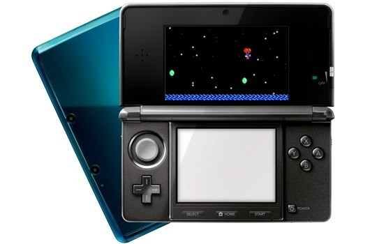 Nintendo DS News