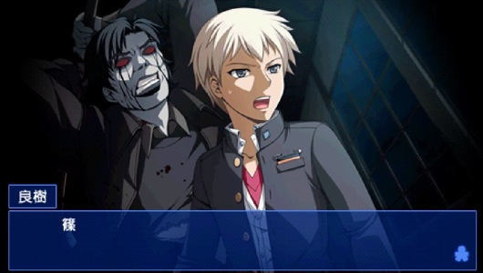 Corpse party blood drive english (android gameplay) part 2 + free.